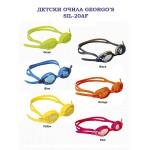 Детски очила за плуване SIL20AF